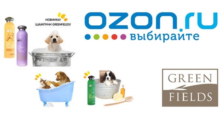 Косметика интернет магазин озон